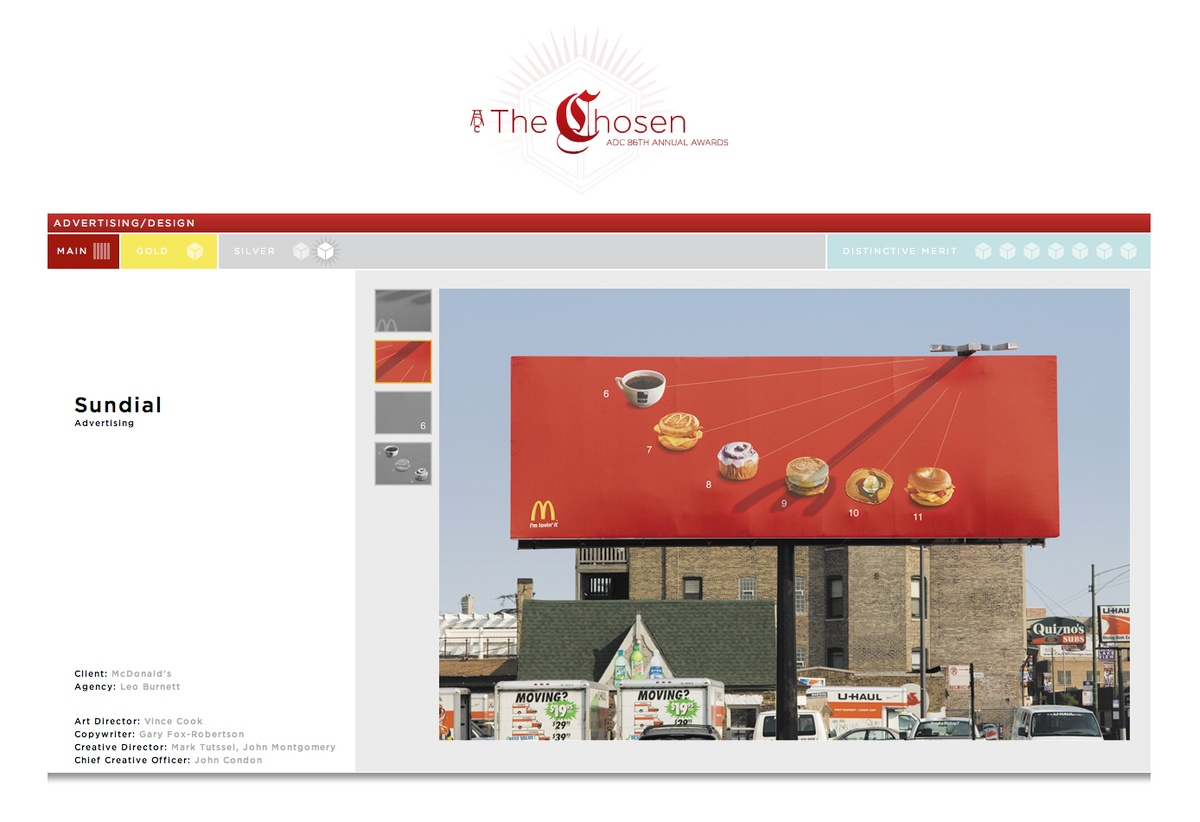 Project image 5 for Interactive Kiosk, Art Directors Club of New York