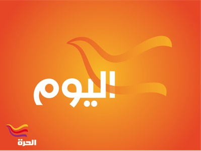 Project image 4 for Alhurra Network Identity, Alhurra TV Network