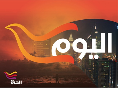 Project image 6 for Alhurra Network Identity, Alhurra TV Network