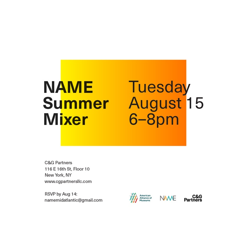 NAME Summer Mixer 2017_Invite