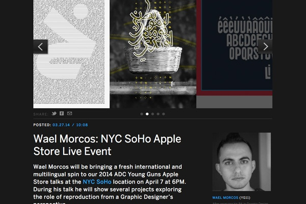 C&G's Wael Morcos to speak at Apple Store SoHo