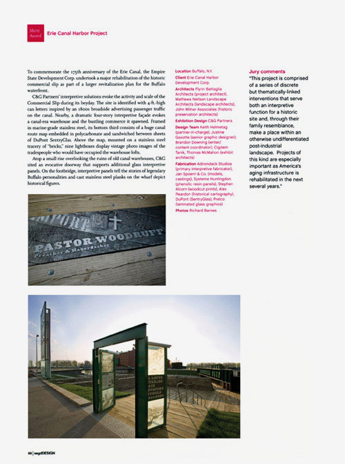 erie_segddesign_award_page