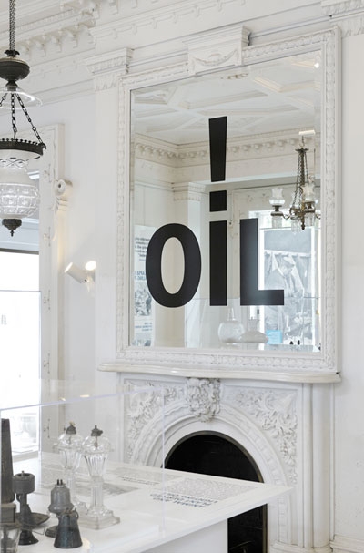oil_fireplace_med